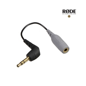 [RØDE] 로데 SC3 3.5mm TRRS to TRS adaptor for smartLav / 예약상품